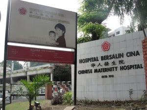 During the Bersih rally, this hospital was tear gased by police