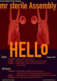 Tokyo Korea poster 2018