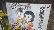 Ruler Ruler